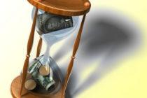 Организация, нормирование и оплата труда персонала