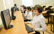 Современные образовательные технологии для школьных учителей