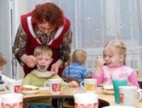 Педагог дошкольной образовательной организации (младший воспитатель)