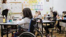 Организация сопровождения детей с ограниченными возможностями здоровья в ДОО