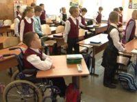 Инклюзивное образование детей с ограниченными возможностями здоровья в условиях реализации ФГОС дошкольного образования