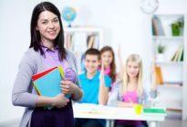 Развитие профессиональных компетенций педагога школы