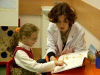 Проектирование коррекционно-развивающей работы с воспитанниками с ограниченными возможностями здоровья в условиях детского дома