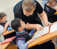 Организация инклюзивного образования детей c задержкой психического развития в общеобразовательных организациях (в условиях реализации ФГОС)