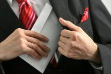 Противодействие коррупции в системе государственного и муниципального управления