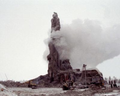 Подготовка руководителей работ по ликвидации аварий на горнодобывающих предприятиях