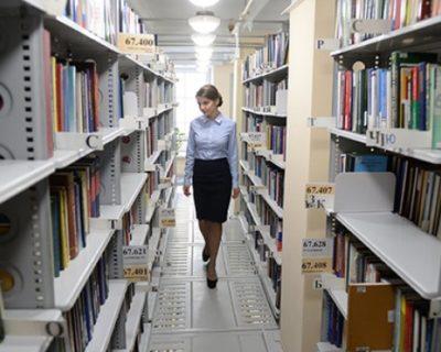Документационное обеспечение управления и архивоведение