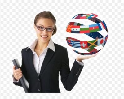 Переводчик в сфере профессиональной коммуникации, английский язык
